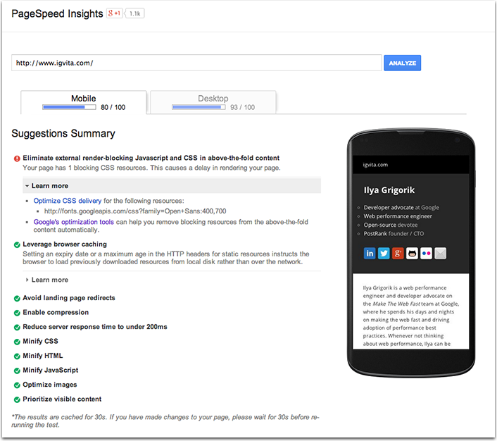 Google updates Page Speed Insights